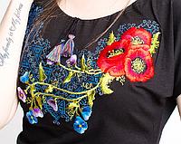 Патриотичная женская футболка с вышивкой