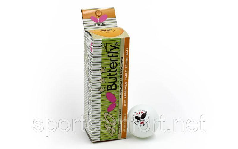 Кульки для настільного тенісу і пінг-понгу Butterfly 3 шт репліка