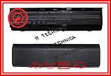 Батарея TOSHIBA L845 L845D L850 11.1V 5200mAh, фото 2