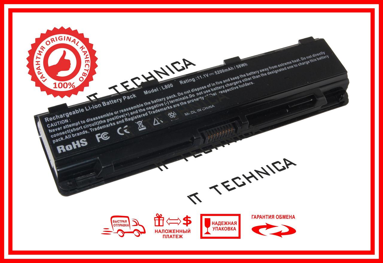 Батарея TOSHIBA L845 L845D L850 11.1V 5200mAh