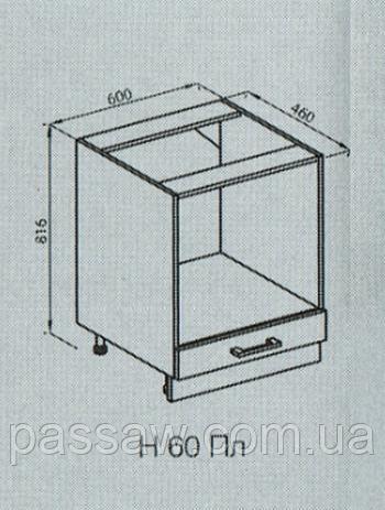 Кухонный модуль Алина нижний Н 60 Плита Лак