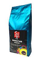 """Кофе в зернах """"SV Эфиопия Сидамо"""" 1000г"""