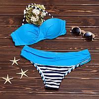 Красивый купальник бандо с полосатыми плавками 001KPblue