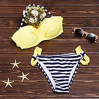 Модный купальник бандо с полосатыми плавками 001KPyellow
