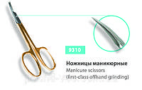 Ножницы маникюрные для кутикул SPL 9310