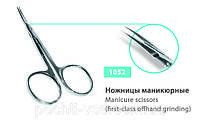 Ножницы маникюрные для кутикул SPL 1052