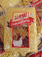 Макароны/таргоня/ Jarmi (Венгрия), 500 грамм