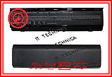 Батарея TOSHIBA A50 A50-A W50 W50-A 11.1V 5200mAh, фото 2