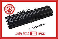 Батарея TOSHIBA C55Dt-A C55Dt-B C55t 11.1V 5200mAh