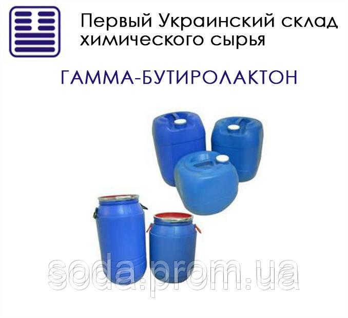 Гамма-бутиролактон