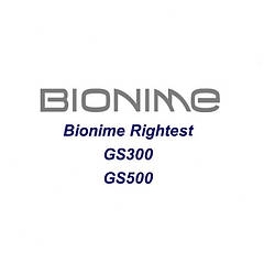 Тест-полоски Bionime Rightest