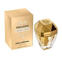 Paco Rabanne Lady Million Eau My Gold EDT 50ml (ORIGINAL)