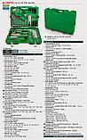 Набор инструмента комбинированный 150ед. Toptul GCAI150R (Тайвань), фото 3