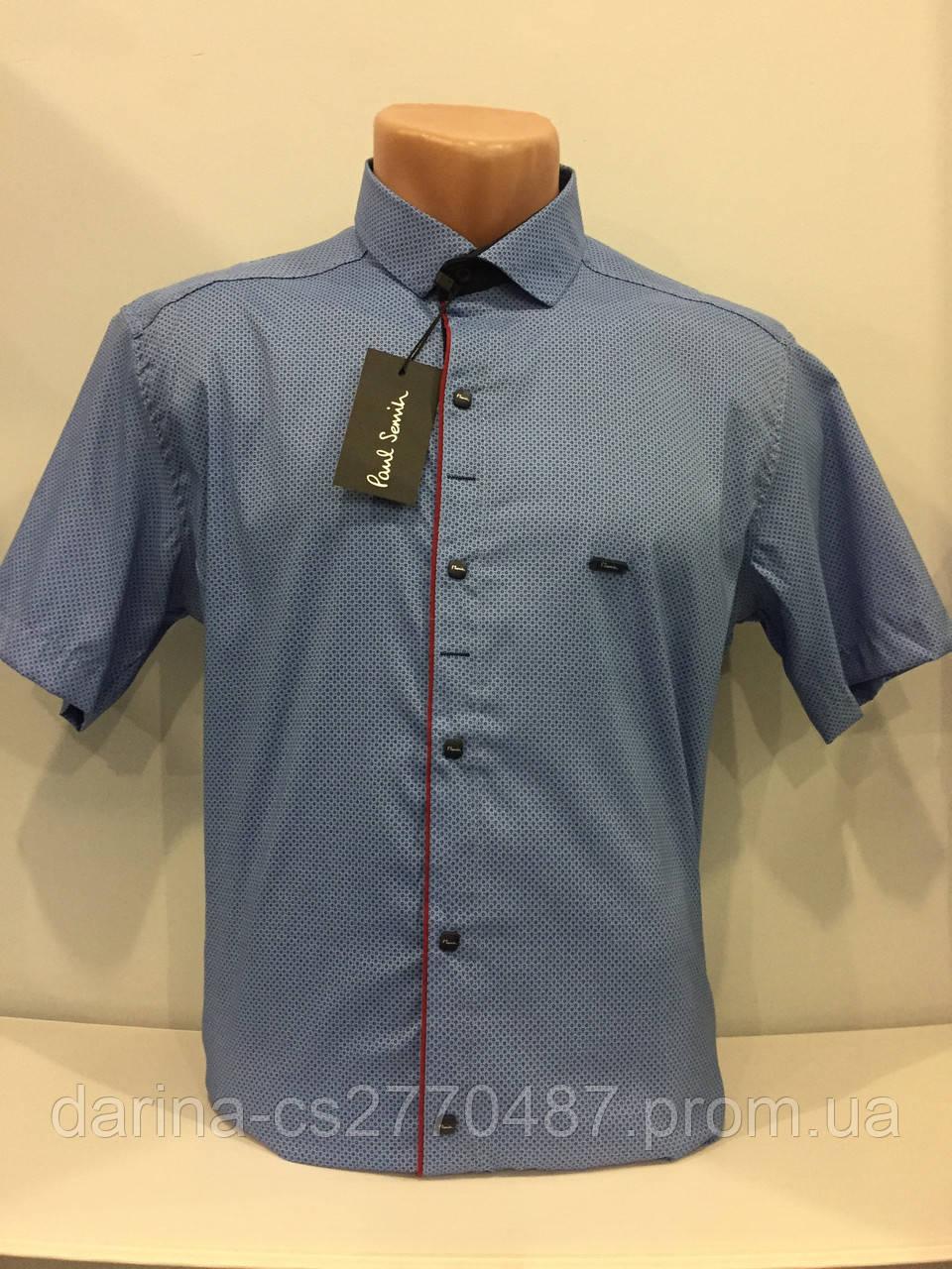 Красивая мужская рубашка с коротким рукавом L