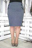 ef2b2f2e292 405UAH. 405 грн. В наличии. Классическая женская юбка больших размеров ...