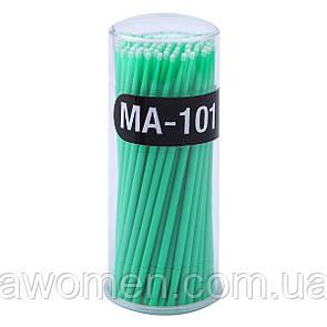 Микробраши 101 Fine (100 штук) зеленые