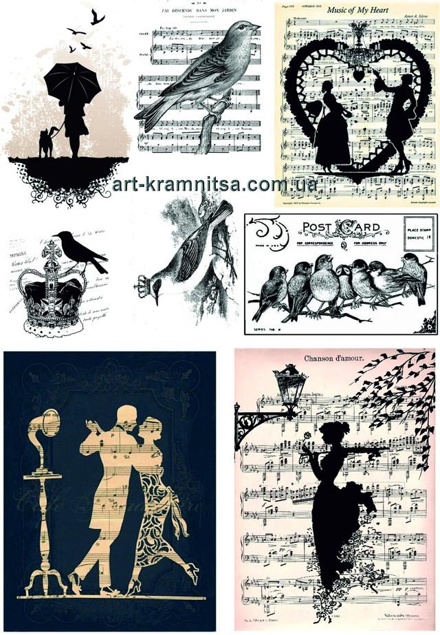 Силуэты 1.Интернет- магазин « ART-крамница» занимается продажей и производством товаров связанных с творчеством. мы предлагаем как заготовки и материалы для HAND-MADE так и уже готовые к применению в интерьерах эксклюзивные товары. http://art-kramnitsa.com.ua