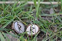Руна Райдо Raidho ручной работы подвески, брелки, браслеты