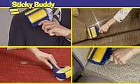 Щетка для чистки одежды и ковров Sticky Buddy