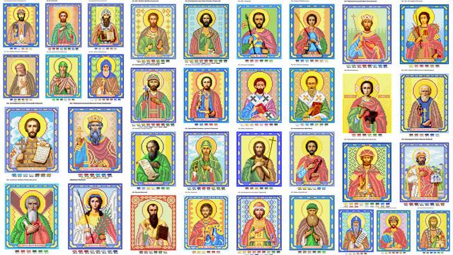 Мужские именные иконы 12х15 см