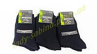 Носки мужские стрейч Монтекс Бамбук размер (40-45) черные (Арт.НМ0023Х)