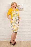 Яркое летнее платье большого размера, р-р 52-58, жёлтое