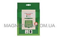 Фильтр НЕРА для пылесоса Rowenta RO3871 ZR004801 (аксессуар) (код:03667)