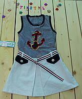 Летнее платье  на  девочку 1-5 лет