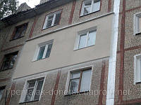 Утепление стен Донецк