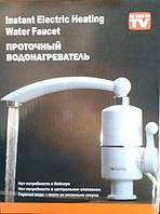 Проточный водонагреватель электрический на кран Delimano v