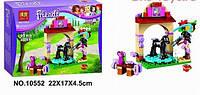 Конструктор серии Bela 10552 (Аналог LEGO Friends Салон для жеребят 41123)
