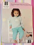 Пижама махровая для девочки Impidimpi, 2-6 мес, фото 3