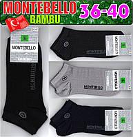Носки женские ароматизированные MONTEBELLO exclusive Турция  100% бамбук 36-40р  ассорти НЖД-686