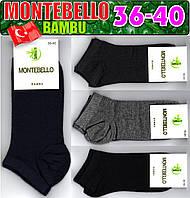 Носки женские ароматизированные MONTEBELLO   Турция  100% бамбук 36-40р  ассорти НЖД-687