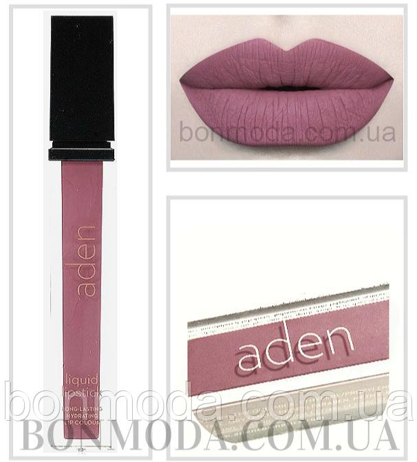 Помада матовая жидкая суперстойкая Aden Liquid Lipstick 6 Chocolate № 06