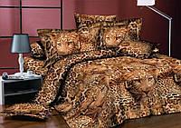 """Комплект постельного белья """"Леопард"""" семейный"""