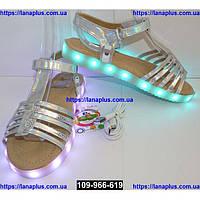 Детские светящиеся босоножки для девочки, подзарядка, 29-34 размер, 11 режимов LED подсветки