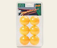 Шарики для настольного тенниса и пинг-понга Extreme motion 6 шт