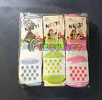 Носочки для малыша нескользящие легкие (интерлок) упаковка 12 пар, фото 1