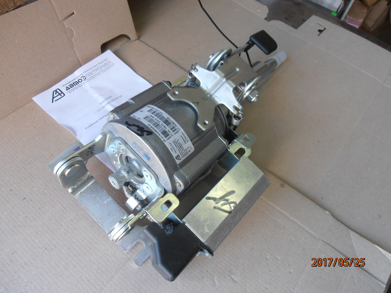 Усилитель электромеханический  рулевого управления с кронштейнами на автомобили ВАЗ