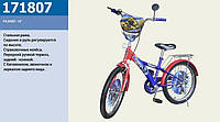 """Детский двухколесный велосипед 18"""" Разные расцветки (171807) со звонком"""