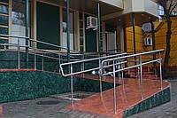 Поручни для инвалидов в Артемовске