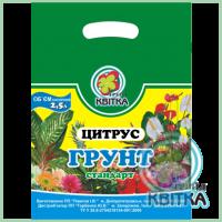 Грунт для цитрусовых 2,5л