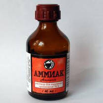 Аммиак водный, 25%, чда. кан 10л., фото 3