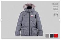 КТ 121 Куртка, плащівка,р.140 колірX00 сірий