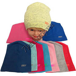 Детские Трикотажные шапки оптом.