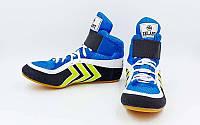 Обувь для борьбы (борцовки) замшевые Zelart OB-4858- BL размер 41 (26,5см) сине-черные