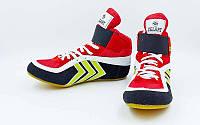 Обувь для борьбы (борцовки) замшевые Zelart OB-4858- BR размер 37 (23,5см) красно-черные