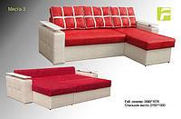 Мягкая часть «МИСТА- 3» Угловой диван