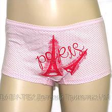 Детские трусы-шорты для девочки *Париж* (2 шт.)
